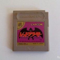 Videojuegos y Consolas: GAMEBOY GARGOYLES QUEST REDDO AR?M? MAKAIMURA GAIDEN GAME BOY. Lote 115479807