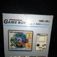 Videojuegos y Consolas: JUEGO CLONE SHANGHÁI GAME BOY. Lote 121131555