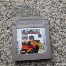 Videojuegos y Consolas: JUEGO FIRST OF THE NORTH STAR - NINTENDO GAME BOY GAMEBOY. Lote 126841983