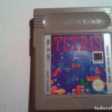 Videojuegos y Consolas: TETRIS. Lote 133739290
