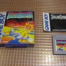 Videojuegos y Consolas: GB SOLAR STRIKER PAL ESPAÑA COMPLETO GAME BOY CLASICA EDICION ERBE. Lote 133776654