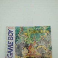 Videojuegos y Consolas: MANUAL EL LIBRO DE LA SELVA NINTENDO GAME BOY. Lote 137263774