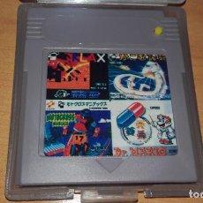 Videojogos e Consolas: JUEGO GAME BOY NINTENDO 4 EN 1 DR MARIO MOTOCROSS MANIACS KLAX. Lote 139566598