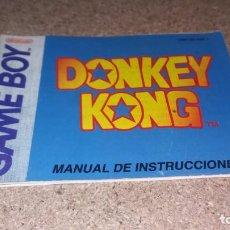 Videojuegos y Consolas: MANUAL DE INSTRUCCIONES ORIGINAL EN CASTELLANO NINTENDO GAME BOY DONKEY KONG. Lote 142020998