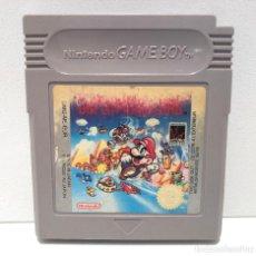 Videojuegos y Consolas: SUPER MARIO LAND NINTENDO GAME BOY. Lote 144328026