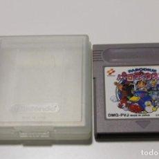 Videojuegos y Consolas: JUEGO GAME BOY NINTENDO PARODIUS JAPAN. Lote 145777906
