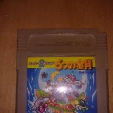 Videojuegos y Consolas: SUPER MARIO BROS (VERSION JAPONESA). Lote 151000642