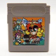 Videojuegos y Consolas: DUNGEON LAND GAME BOY JAP. Lote 158267830