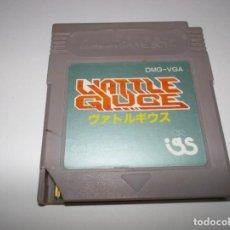 Videojuegos y Consolas: GAMEBOY VATTLE GIUCE SHOOTER UP GAME BOY MUY RARO. Lote 158735454