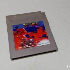 Videojuegos y Consolas: TETRIS ( GAMEBOY CLASICA) . Lote 165711414