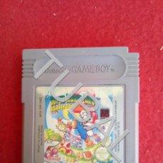 Videojuegos y Consolas: TUBAL SUPER MARIOLAND 2 GAMEBOY JUEGO FNCIONANDO. Lote 166018902