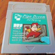 Videojuegos y Consolas: PIPE DREAM. NINTENDO. GAME BOY. ED. JAPAN. Lote 172661967