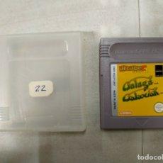 Videojuegos y Consolas: GALAGA Y GALAXIAN - GAME BOY GAMEBOY GB - PAL. Lote 172825218