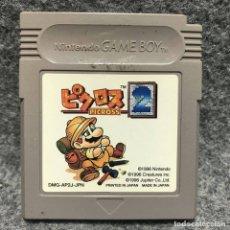 Videojuegos y Consolas: MARIO PICROSS 2 NINTENDO GAME BOY. Lote 173886492