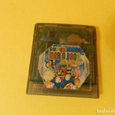 Videojuegos y Consolas: JUEGO NINTENDO GAMEBOY SUPER MARIO BROS. Lote 180028472