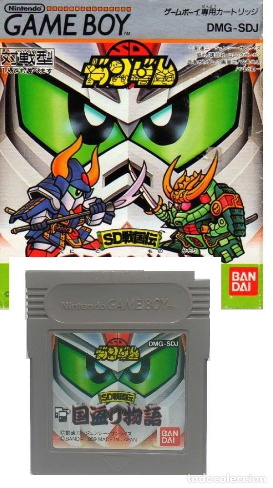 LOTE OFERTA JUEGO NINTENDO GAME BOY - SD GUNDAM KUNITORI MONOGATARI - SIN CAJA SOLO EL JUEGO (Juguetes - Videojuegos y Consolas - Nintendo - GameBoy)