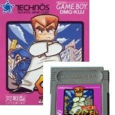 Videojuegos y Consolas: LOTE OFERTA JUEGO NINTENDO GAME BOY - TECHNOS - SIN CAJA SOLO EL JUEGO. Lote 181418958