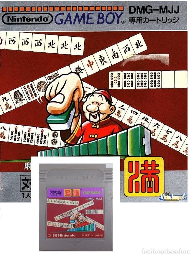 LOTE OFERTA JUEGO NINTENDO GAME BOY - YAKUMAN - SIN CAJA SOLO EL JUEGO (Juguetes - Videojuegos y Consolas - Nintendo - GameBoy)