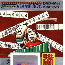 Videojuegos y Consolas: LOTE OFERTA JUEGO NINTENDO GAME BOY - YAKUMAN - SIN CAJA SOLO EL JUEGO. Lote 181419776