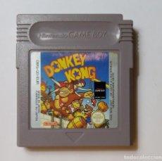 Videojuegos y Consolas: DONKEY KONG - NINTENDO GAME BOY. Lote 183522450