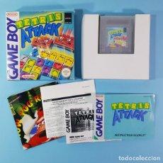 Videojuegos y Consolas: JUEGO GAME BOY NINTENDO TETRIS ATTACK, CAJA + JUEGO + MANUAL + PUBLICIDAD + AVISO EPILEPSIA. Lote 183728893