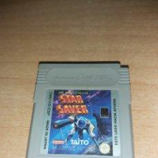 Videojuegos y Consolas: STAR SAVER GAME BOY NINTENDO GAMEBOY. Lote 185742366