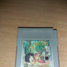 Videojuegos y Consolas: EL LIBRO DE LA SELVA GAMEBOY NINTENDO GAME BOY. Lote 185742456