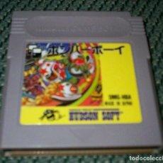 Videojuegos y Consolas: BOMBER BOY GB NINTENDO GAME BOY GBC JAPONÉS MULTIRREGIÓN BOMBERMAN ATOMIC PUNK. Lote 189577980