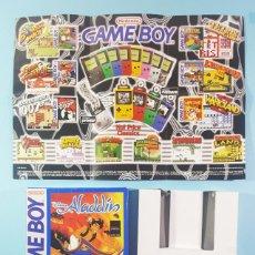 Jeux Vidéo et Consoles: CAJA ALADDIN NINTENDO GAMEBOY CON MANUAL, GARANTIA Y PUBLICIDAD, VACIA SIN JUEGO, GAME BOY. Lote 191987893