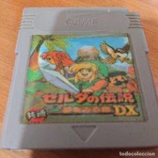 Videojuegos y Consolas: LA LEYENDA DE ZELDA JAPONES GAME BOY CARTUCHO. Lote 195390578