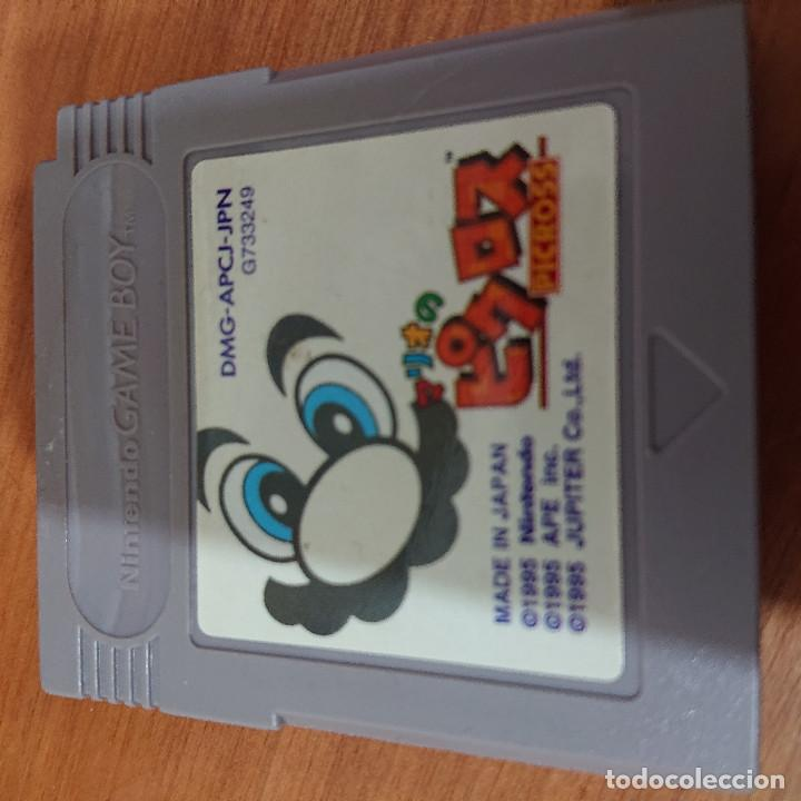 MARIO PICROSS GAME BOY CARTUCHO (Juguetes - Videojuegos y Consolas - Nintendo - GameBoy)