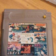 Videojuegos y Consolas: NINTENDO GAMEBOY CARTUCHO CON 9 JUEGOS. Lote 198209532