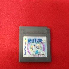 Videojuegos y Consolas: JUEGOS GAME BOY EDICIÓN JAPONESA. Lote 198898305