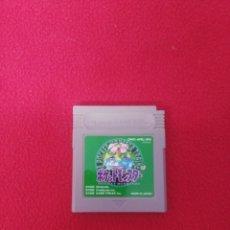 Videojuegos y Consolas: JUEGOS GAME BOY EDICIÓN JAPONESA. Lote 198901338