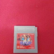 Videojuegos y Consolas: JUEGOS GAME BOY EDICIÓN JAPONESA. Lote 198901731