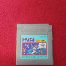 Videojuegos y Consolas: JUEGOS GAME BOY EDICIÓN JAPONESA. Lote 198901987