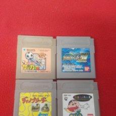 Videojuegos y Consolas: JUEGOS GAME BOY EDICIÓN JAPONESA. Lote 198902607