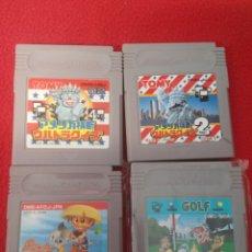 Videojuegos y Consolas: JUEGOS GAME BOY EDICIÓN JAPONESA. Lote 198902868