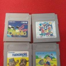 Videojuegos y Consolas: JUEGOS GAME BOY EDICIÓN JAPONESA. Lote 198903531