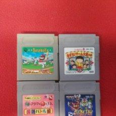 Videojuegos y Consolas: JUEGOS GAME BOY EDICIÓN JAPONESA. Lote 198969228