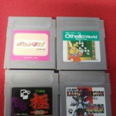 Videojuegos y Consolas: JUEGOS GAME BOY EDICIÓN JAPONESA. Lote 198969366