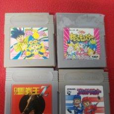 Videojuegos y Consolas: JUEGOS GAME BOY EDICIÓN JAPONESA. Lote 198969425