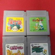 Videojuegos y Consolas: JUEGOS GAME BOY EDICIÓN JAPONESA. Lote 198969486