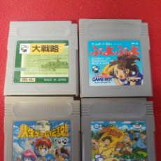 Videojuegos y Consolas: JUEGOS GAME BOY EDICIÓN JAPONESA. Lote 198969596