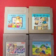 Videojuegos y Consolas: JUEGOS GAME BOY EDICIÓN JAPONESA. Lote 198969670