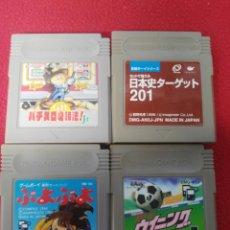Videojuegos y Consolas: JUEGOS GAME BOY EDICIÓN JAPONESA. Lote 198969750