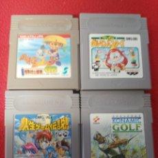 Videojuegos y Consolas: JUEGOS GAME BOY EDICIÓN JAPONESA. Lote 198969847