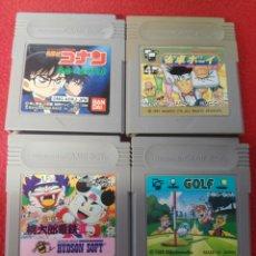 Videojuegos y Consolas: JUEGOS GAME BOY EDICIÓN JAPONESA. Lote 198969996