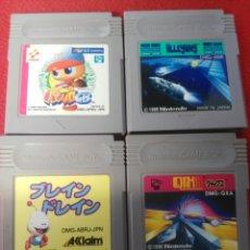 Videojuegos y Consolas: JUEGOS GAME BOY EDICIÓN JAPONESA. Lote 198970131