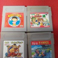 Videojuegos y Consolas: JUEGOS GAME BOY EDICIÓN JAPONESA. Lote 198970425
